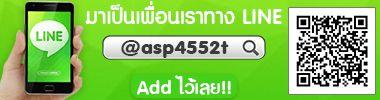 asp4552t-380