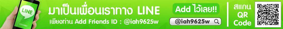 iah9625w-960